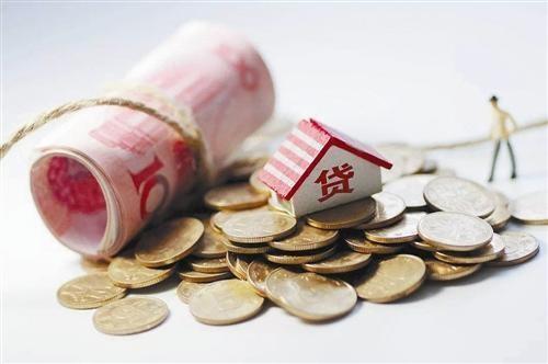 臺州市部分銀行調整房貸利率 首套房普遍上浮10%