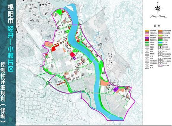 打造生態宜居新城!綿陽經開小枧片區最新規劃出爐