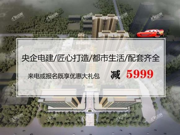 【東西湖區電建地產洺悅御府】先于時代,啟于未來科技