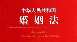 婚姻法关于房产加名出新规定,女方要失望了!