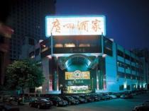 廣州酒家擬收購陶陶居100%股權 兩大餐飲老字號有望合并