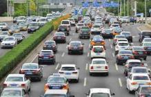 廣州本月擬配置中小客車增量指標17833個