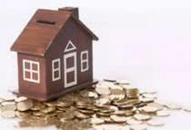 信托公司要严格执行房地产信托监管要求