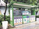 本月開始 廣州全面啟動垃圾強制分類