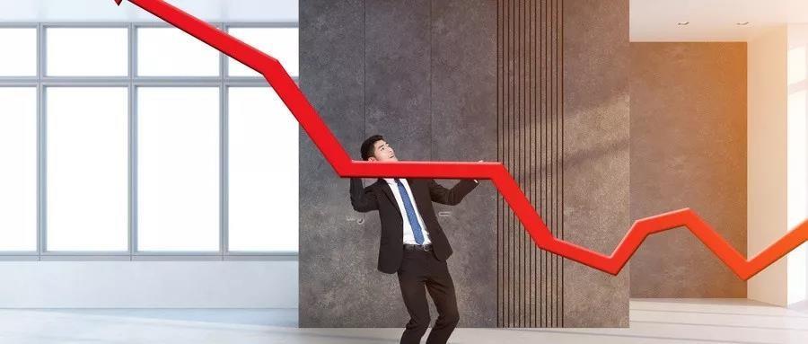 首套房貸利率最高上浮45%,樓市風向變了嗎?