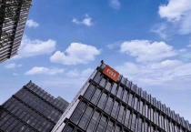 小米科技园开园 8栋楼34万平方米造价52亿
