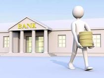 贷款买房必看秘诀:申请房贷时银行会查什么