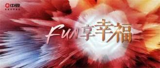 骏时讯 | 中骏集团连续四年蝉联《财富》中国500强
