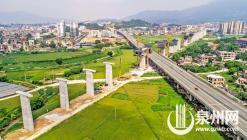 长4083.55米!兴泉铁路省新双线特大桥施工过半