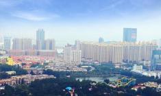 土地增值税法征求意见:集体房地产纳入征税范围