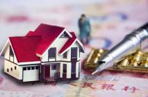 16城入选中央财政支持住房租赁试点 每年至少奖补6亿
