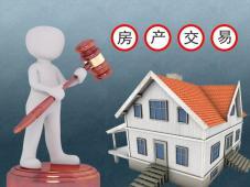 买房须知:认购书也有法律效力 签时别草率