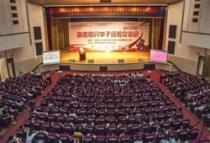 香港铜锣湾广场冠名的 2019高考高分学子经验交流会 正式举行