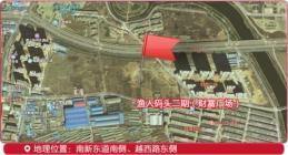 唐山东方地产以2450元/㎡成功竞得渔人码头二期地块