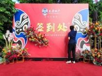 媒好柳州,预见幸福|大唐地产首次入柳,预创新人居