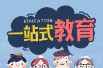 起得早不如住得近 凤岭北一站式教育楼盘家长们必看!