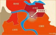 厉害了,我的荆州!沙公高速通车!荆州又多一条公路过江通道!