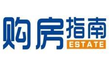 购房指南:关于买房有哪些建议