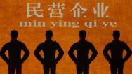 2018年度沈阳市民营企业四项百强名单发布