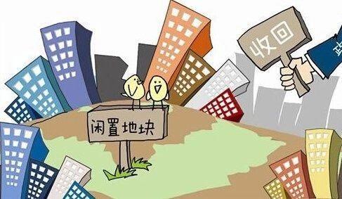 深圳:拟两年内清理处置所有已批未建土地