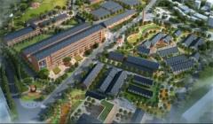 德化红旗瓷厂改造最新进展!项目概念策划方案征求意见会召开