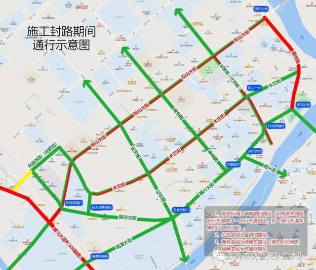 松山城区这些路段封闭施工期间 交通出行指南