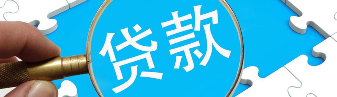 武汉最新房贷利率现状年底 武汉房贷利率还会降吗?