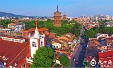 """重磅│恭喜晋江、石狮、南安入围""""中国最具幸福感城市""""候选名单"""