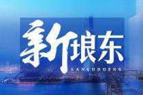 """""""新埌东""""三塘迎来潜力爆发期 这些楼盘再不下手就高攀不上了!"""