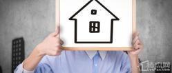 7月份70城房价涨幅全面回落 西安和呼和浩特继续领跑涨幅榜