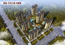 西建集团·天茂房产一小区考生985院校——吉林大学榜上有名