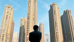 """未来30年,专家:高层住宅房价将大幅贬值,甚至变成""""贫民区"""""""
