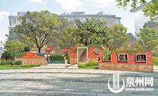 """新建口袋公园下月陆续开放 古城再添三片""""绿肺"""""""