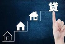 多地房贷收紧北海也不例外 未来还会上调么?