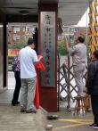 六中八中联合办学校对沧州楼市的影响