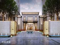 南二环红旗大街集万众期待的项目利航观棠精装豪宅即将开盘
