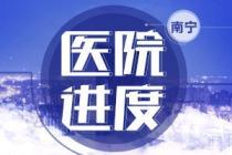 好消息!江南区人民医院二期工程已正式封顶 周边这几盘添配套!