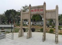 东莞游玩攻略之石龙篇——中国历史文化名镇
