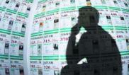1天1287套降价118套涨价 北京二手房领跌