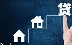 新LPR报价落地首日 央行:房贷利率保持基本稳定