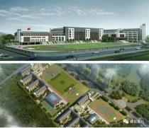 选址坪埔!德化七中新校区下月投用 可容纳2100名学生