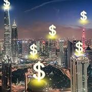 21日长沙11项目认筹 全长沙最便宜4字头楼盘最后一次认筹