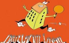 你了解满五唯一的房子吗?怎么买房子更省钱