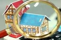 如何防范二手房买卖中的陷阱?法官来支招