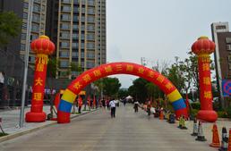 惠丰瑞城三期启动交房大考,广博好评!