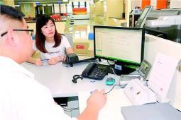 济南启动社保系统融合切换,今晚至27日暂停办理网上社保业务