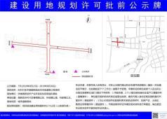 孙村片区将建市政道路,位于科创路以南、科新路以北