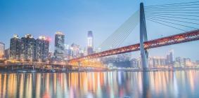 2019中国国际智能产业博览会亮点扫描