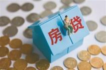 今后买房,到底房贷利率是升还是降?