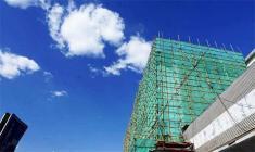 土地管理迎巨变!农村集体经营性建设用地入市!房价降不降?哪些人受益?